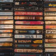 Μετατροπή κασετών ήχου σε CD